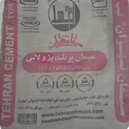 فروش سیمان پزولان تهران